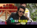 [2013.03.09] Jaekyung Woori @ MBC 'Three Wheels' E193 CUT