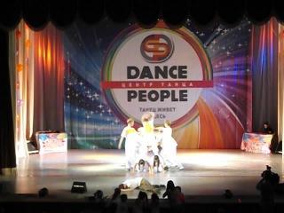 Отчётный концерт Dance People 26.05.13 Круче не придумаешь