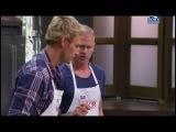 Правила моей кухни 4 сезон 44 серия (480р)