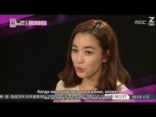 Молодожёны / We Got Married - Тэмин и НаЫн - 36 эпизод; Ли Со Ён и Юн Хан - 16 эпизод; Чжон Ю Ми и Чжон Джун Ён - 16 эпизод;
