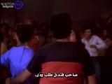 Jeete Hain Shaan Se (1988 subtitle arabic