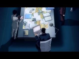 Death Note capitulo 24 audio latino