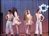 Танец №2)))