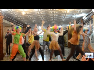 Танец вожатых - Мадагаскар