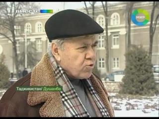 Гражданская война в Таджикистане. Русские в Таджикистане
