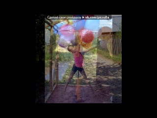 «яяяяяяяяяяяяяяяяя» под музыку 23:45 & 5ivesta Family - Любовь без обма. Picrolla