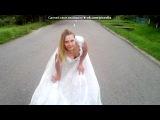 «Я» под музыку Клубные Миксы на Русских исполнителей - Ай-яй-яй (DJ Fristail ReMix 2012). Picrolla