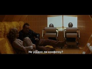 Я убил Эйнштейна, господа (1969)