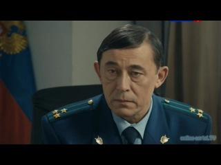 (Хуторянин 1 сезон  5 серия)