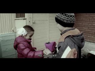 Фирүзәнән муйынсаҡ (реж. Дилә Мөхәмәдйәрова)