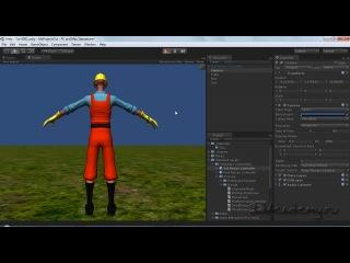 Unity 3D - 5 урок