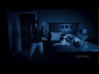 дом с паранормальными явлениями ( ха ха ха вот это угар)