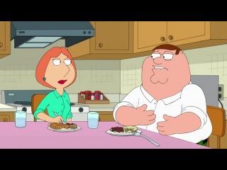 Family Guy Гриффины Питер Лоис Коричневый дом у дороги