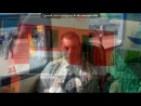«ЭКСПО2013» под музыку LOne - Все танцуют локтями (OST Одноклассники.ру. Накликай удачу). Picrolla