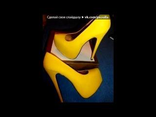 «туфли» под музыку ~Dj Terror~ - Моя любимая тётушка Фея...бабло кончилось...туфли про*бала...Принц послал на х*й....сижу в тыкве....пью колу Light ...HELP ME:D__. Picrolla