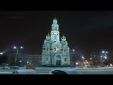 Екатеринбург и в правду красивый город
