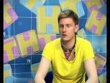 Виталий Гиберт о конце света. Квантовый переход 2012