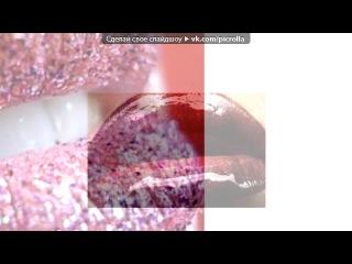 «Скрытый альбом с картинками для конструктора МиниТестов» под музыку Виолетта - Euforia. Picrolla