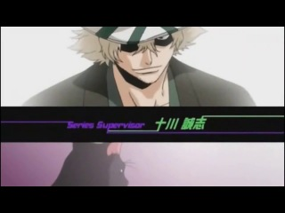 Bleach - Opening 01 - (Erza - AnimaZone)