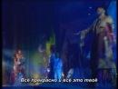 Floricienta Gran Rex 2005 - Princesa De La Terraza