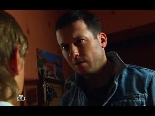 Пятницкий (2011) (3 сезон) 1 серия