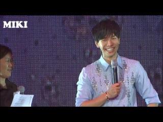 2013-09-14 - 李昇基 - 公佈衣服SIZE 洗澡習慣 - 李昇基台北見面會