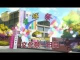 WataMote / Как ни смотри, это всё вы виноваты, что я не популярна! - 11 серия <<Озвучили BalFor & Shina>>