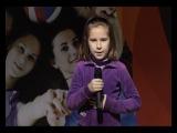 Чемпионат России.   «Динамо-Казань» – «Заречье-Одинцово» (Московская обл.)  4.01.2013