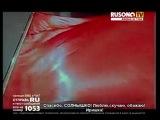 Bridge in Time от Rusong TV (Часть 2)
