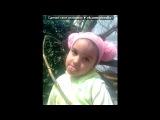 «моя любимая доченька» под музыку [►] Наталья Власова и Пелагея - Доченька моя. Picrolla