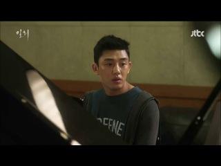 Тайное влечение (Тайный роман) / Milhoi (Secret Love Affair) 1 сезон 8 серия | GREEN TEA HD 720 [ vk.com/StarF1lms ]