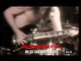 Новогоднее караоке 2x2 - AC/DC - Highway to hell