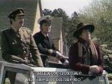 Классический Доктор Кто 12 сезон 1 серия