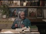 Монастырская травница-Елена Зайцева. Лекция 3: