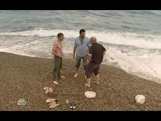 Братаны 4 сезон 5 серия (2014)