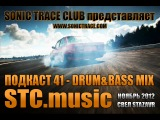 STC.music - Podcast 41 - Drum &amp Bass mix