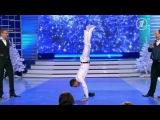 Днепр, акробатический номер Ласточкина (Приветствие, КВН, Высшая лига, финал 2013) HD