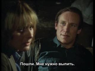 Лавджой/Lovejoy/2 сезон 2 серия