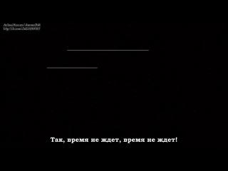 КсамД: Позабывший невзгоды / Xam'd: Lost Memories / Bounen no Xamdou - 1 серия (Субтитры)