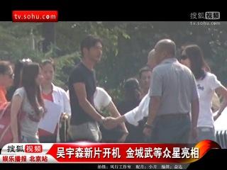 Такеши Канеширо на съемках фильма Джона Ву