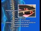 Упражнения для развития гибкости позвоночного столба и укрепления мышц спины