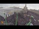 Миллион на Майдане. Народное Виче в Киеве. 08.12.2013