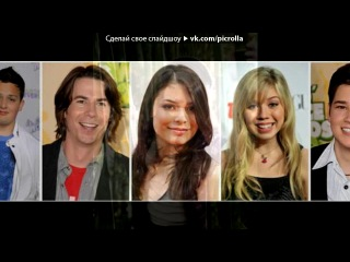 «АйКарли-iCarly» под музыку Inna - In Your Eyes (Radio Edit). Picrolla