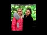 «Любимые подружки))))Я ВАС ЛЮБЛЮ!!!!!» под музыку Ирина Алегрова, Алена Апина и Лолита - Пусть говорят,что дружбы женской не бывает. Picrolla