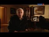 Евгений Светланов. Воспоминание...