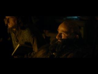 Хоббит - Нежданное путешествие (2012) - ПЕСНЯ ГНОМОВ