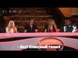 Песня Sin mirar atrás в American Idol rus subs