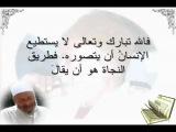 Shaykh ^Abdullah Lesson and  Nasheed -  YouTube/ User/ Abdullah Şahin (Author wrote)