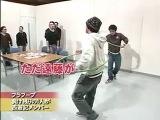 Gaki No Tsukai #845 (2007.03.04)