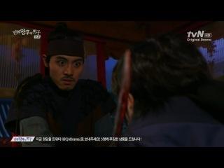 Мужчина королевы Ин Хён - 15 серия